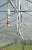 agrilculture sprinkler system