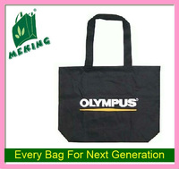 Black Polyester Shopping Bag