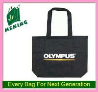 Black Polyester Shopping Bag