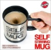 Battery operated stainless steel self stirring coffee Mug