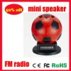 2014 Brazilian World Cup football shape mini speaker