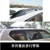 toyota prado car roof racks/baggage rack,car aluminum alloy roof rack