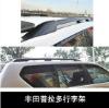 toyota prado car roof racks/baggage rack,car aluminum alloy roof rack