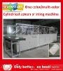 Automatic round vessel screen printing machine