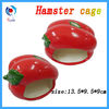 Pet cage &houses ,hamster cage,small animal coop,ceramic tomato