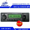CAR DAB PLUS DIGITAL RADIO PLAYER