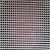 fiberglass window screening