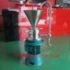 Vertical colloid mill/Colloid grinder/Colloid mixer