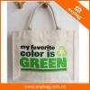 Fashion wholesale jute bag manufacturer