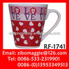 Ceramic Mug for Valentine's Gift Coffee Mug & Beer Mug