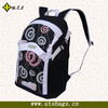 Swiss gear laptop backpack