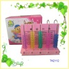 stationery abacus counter