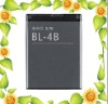 cellphone Battery lithium rechargeable battery 700mah BL-4B BL4B for 6111 7370 7373 N76 2760 phone