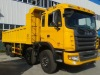 JAC dump truck dimension 7300*2300*1500mm