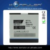 1500 wireless mobile battery for xperia neo mt15i mk16i st18i