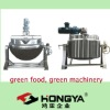 sanitary tilting jacketed kettle with electricity
