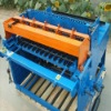 reinforcing steel bar machine