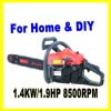 AM-3816 2-STROKE GASOLINE CHAIN SAW