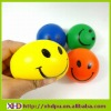 2012 Low Price Promotional Flexible Foam PU Stress Balls Toys for Kids Gifts