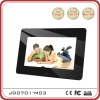 "7"" Magic digital picture frame single function"