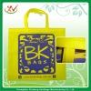 2013 New yellow 75g pp non woven shopping bag