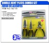 DOUBLE JOINT PLIERS COMBO SET