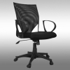 Office Chair (chair,clerk chair,Office Furniture)