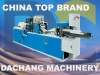 TOILET PAPER FOLDING MACHINE
