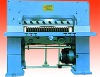 Folio Paper Cutter Machine