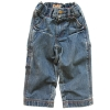 [LEAP]Baby boy's carpenter basic jeans( ,child wear)