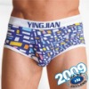 Underwear,men's briefs,boxer briefs