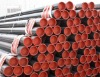 API5L casing and tubing