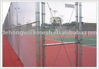 Sports Fence(factory)