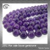 Loose natural 10mm loose beads amethyst round bead semi-precious gemstone bead