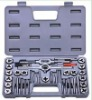 40pcs Metric tap and die set