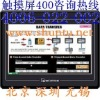 "MT6100iv WEINTEK LABS 10"" HMI MT6100iv2 Taiwan touch screen MT6100 China Weinview MT6100i"