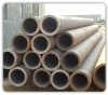 CS seamless steel pipe