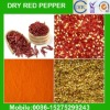 Import red pepper Grade A (chilli pods,chilli crushed,chilli powder)