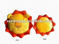 Lion Head Shape Short Plush/Velvet/Fleece Baby/Child Toys
