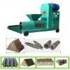 Sawdust Briquette machine with the spare parts