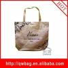 fashion factory cheap golden laser non woven tote bag