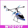 Hot new version WL-V911 2.4G 4CH Single Blade Gyro RC MINI Helicopter BNF(Blue)