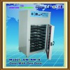 electric oven with one door for printed product