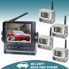 Wireless CCTV Security System, Wireless backup system with Digital screen