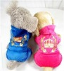 2012 New arrival Crown Velvet Jumpsuit Hoodies pet apparel