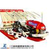 2ZF-430 walking rice transplanter
