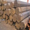 factory 25*25 black steel pipe