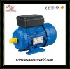 MY series electric motor