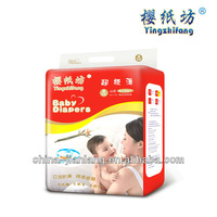 Soft and salable paper diaper