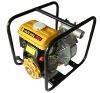 2inch gasoline water pump HLQGZ50-20 self-primming